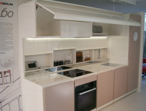 KITCHEN 2060