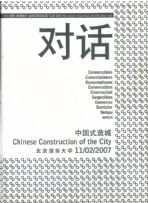 CHINESE CONSTRUCTION OF THE CITY