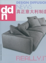DDN Design Diffusion News - China 2011